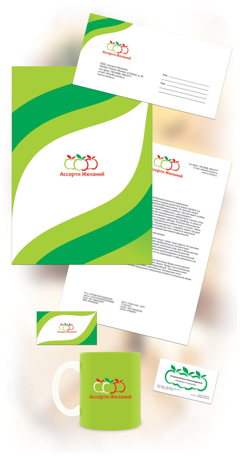 Продуктовые логотипы, бесплатные фото ...: pictures11.ru/produktovye-logotipy.html