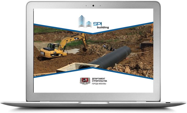 Презентация строительной компании образец