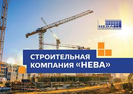 портфолио строительной организации образец